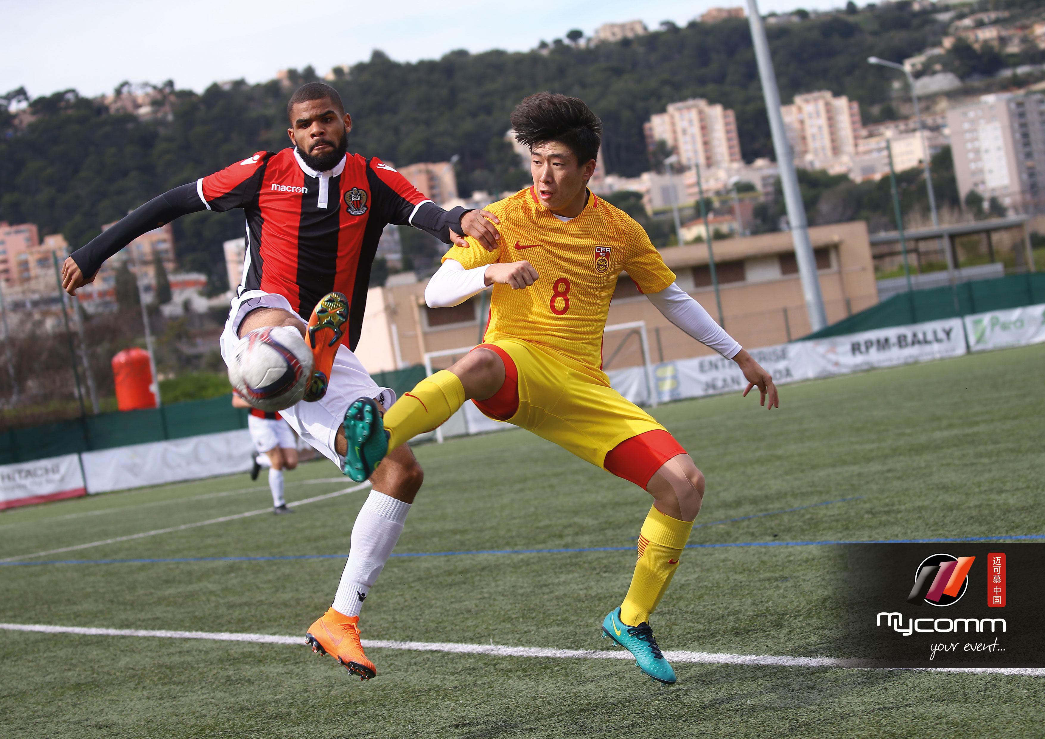 football-ogcn-playing-mycommchina